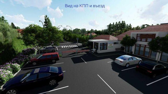 Продам участок в новом коттеджном поселке закрытого типа