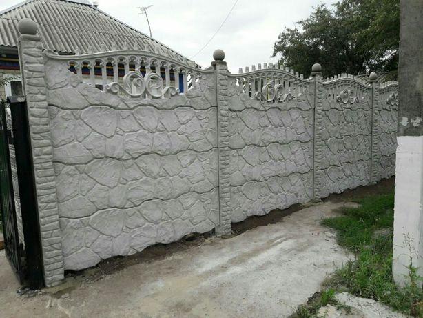 купить забор бу винница