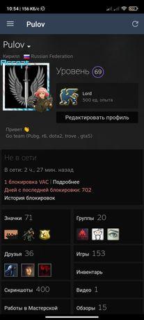Steam +Uplay +epic game(обмен на lego/ пакет сладостей)