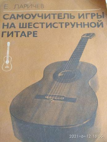 Книга . времени СССР