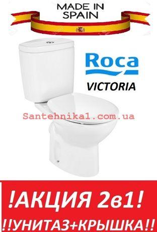 Унитаз компакт ROCA VICTORIA + Сидение Испания АКЦИЯ!