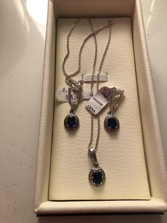 Komplet biżuterii srebro 925 łańcuszek, kolczyki i pierścionek