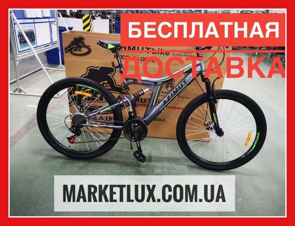 """Велосипед Azimut  горный Blackmount 26"""" рама 18"""