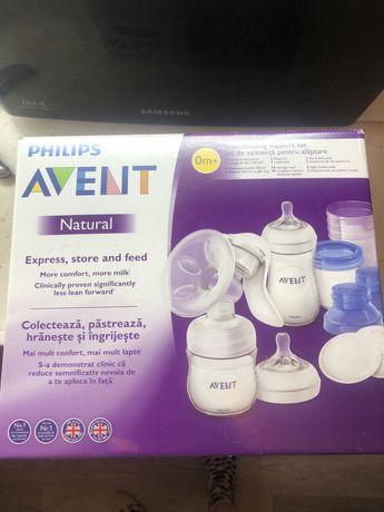 Ручной молокоотсос Philips Avent Natural, с набором для хранения