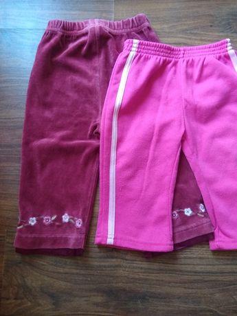 Spodnie dresowe dla dziewczynki - zestaw dwie pary H&M