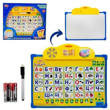 Буквар, азбука, доска для рисования