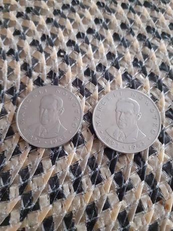 monety z czasu PRL
