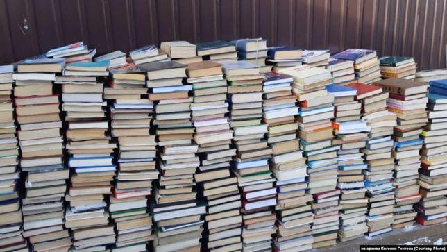 продам домашнюю библиотеку
