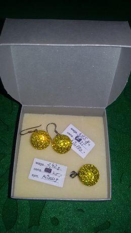 5Komplet żółte cyrkonie srebrny - kolczyki i zawieszka
