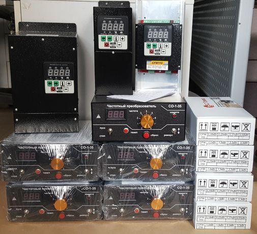 Преобразователь частоты 0,37 кВт и другие частотник инвертор двигатель