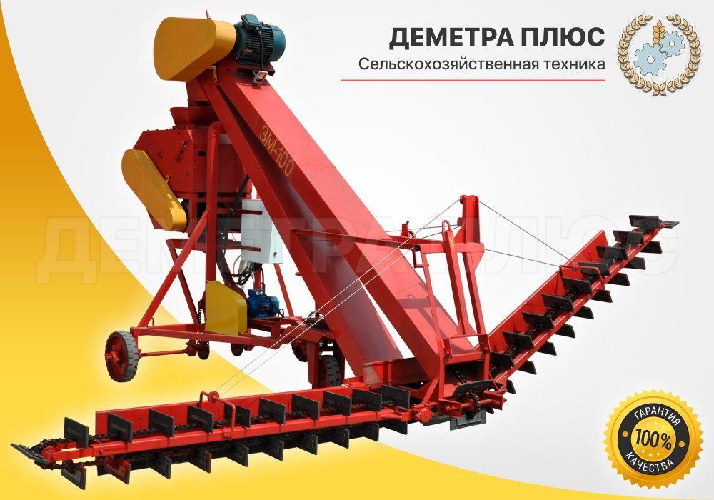 Зернометатель ЗМ-90/ЗМ-100 (зернопогрузчик, погрузчик зерна)