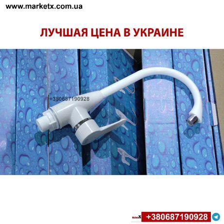 Пластиковый смеситель для кухни мойки раковины из пластика белый
