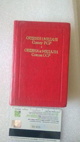 Книги по колекционированию