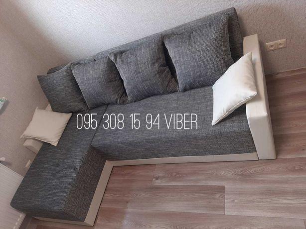 АКЦИЯ! Угловой диван кровать для сна и отдыха. Мягкая мебель