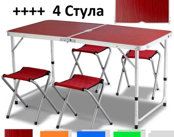 Стол для пикника с 4 стульями, усиленный, с зонтом в чемодане