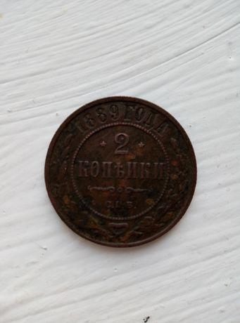 2 коп 1889