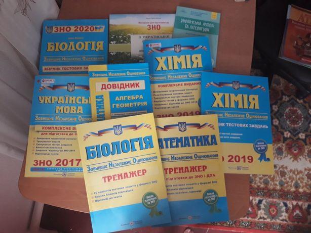 книги з підготовки до ЗНО з хімії,укр.мови, біології та математики