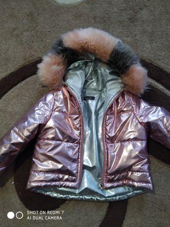 Куртка демі на дівчинку
