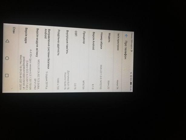 Продам телефон Honor 7A 2/16 на 2 сімкарти
