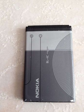 Bateria Nokia