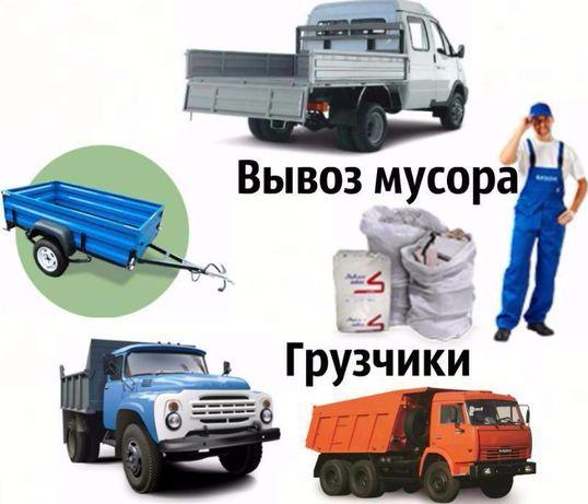Вывоз строительного мусора по низким ценам. Авто+грузчики. Недорого