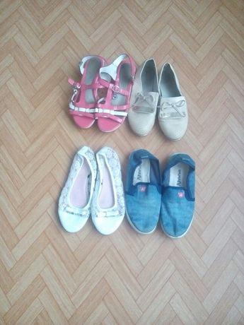 Віддам взуття