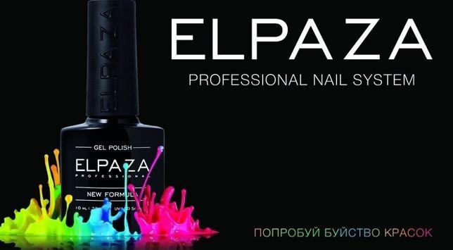гель лаки Elpaza 140р