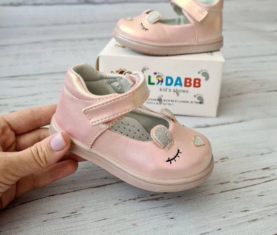 Детская обувь по хорошим ценам