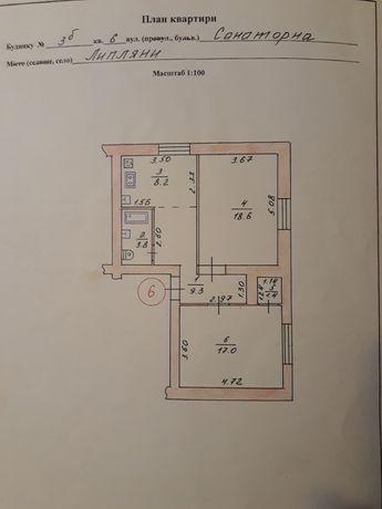 Продам двокімнатну квартиру
