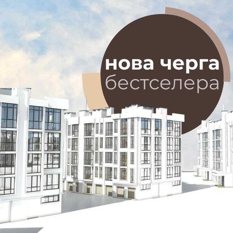 """НОВА черга з серпня ЖК """"Піонерський квартал"""""""
