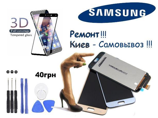 Дисплей модуль Samsung J120 j200 j250 j320 j330 j415 j500 j530 j600