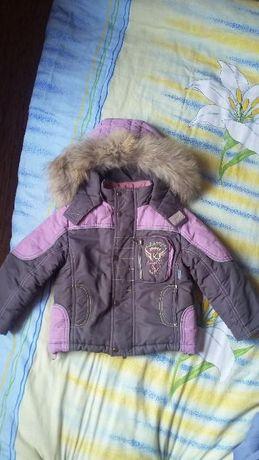 Куртка зимняя с комбинезоном