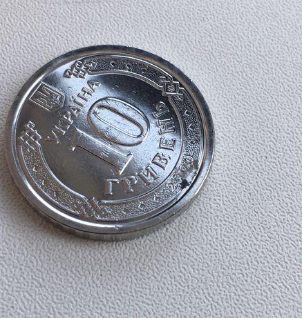 Монета 10 гривень брак
