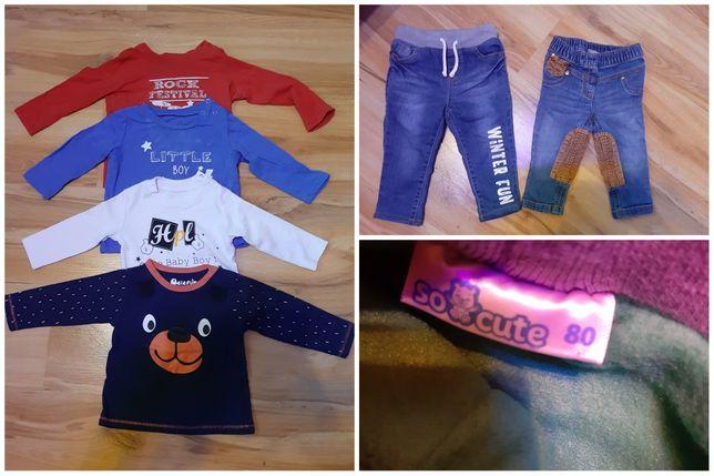 Paka ubrań dla chłopca, rozmiar 80, spodnie, pajacyk, rajstopy