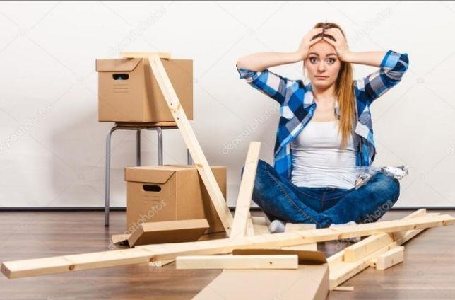 Ремонт корпусной и мягкой мебели.