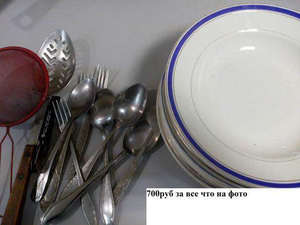 кофеварка 1000руб   посуда тарелки вилки ситечко все за 700руб