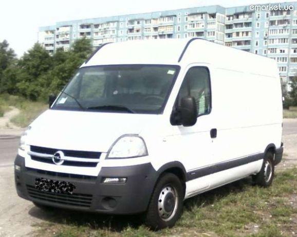 Opel Movano грузовой