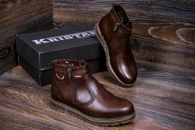 Kristan СLASІС Вrоwn 704 ботинки Стильные Зимние кожаные мужские