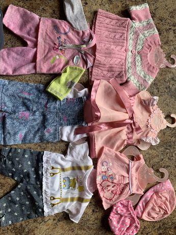 Лот одежы для куклы беби бон бейби борн baby born