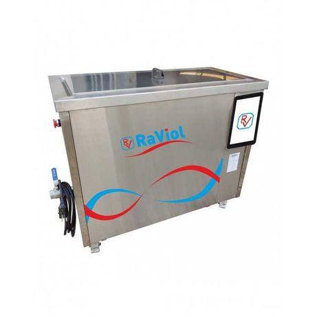 Máquina Ultra Sons Limpeza peças e Filtros de partículas 30  Litros