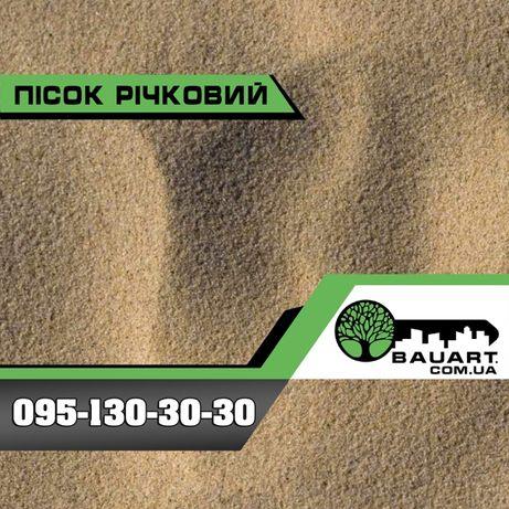 Пісок річковий, пісок яружний (доставка від 24 тон)