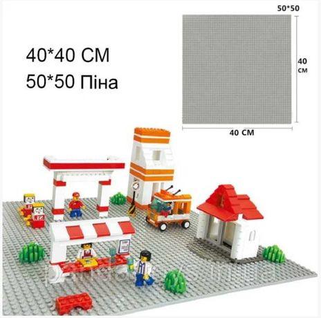 Базова пластина для ЛЕГО 40х40 см (світло-сірий)