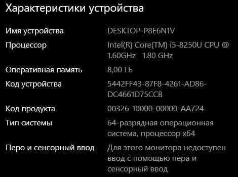 "Ноутбук Xiaomi Mi NoteBook Air 13.3"" Silver (JYU4151CN) 2019"