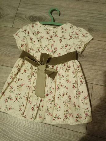 Платье на год, крестины, наряд, платечко