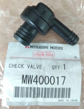 Клапан ВУТ MW400017
