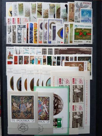 Znaczki pocztowe rocznik1970czysty,abon.