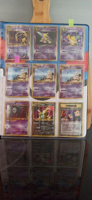 Pokemon Karty MEGA Zestaw 55x HOLO 1995r. Team Rocket Neo Base Set