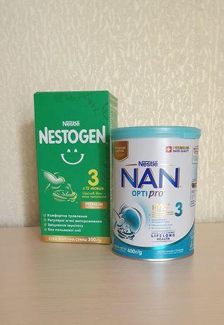 Детская молочная смесь Nestogen 3