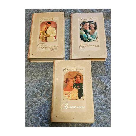 """Книга Е. Езерской """"Там, где розбиваются сердца»"""