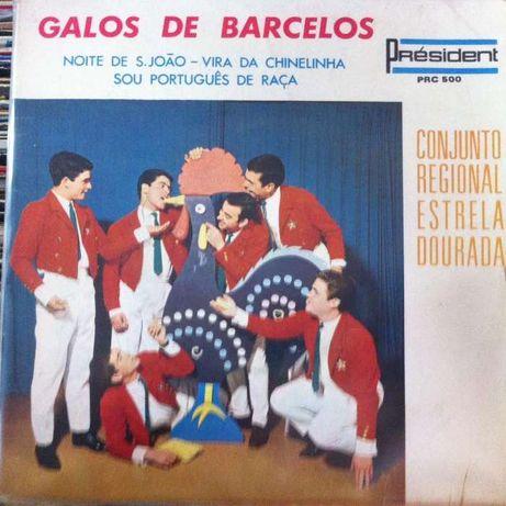 Grupo Folclórico - Galos de Barcelos EP Vinil